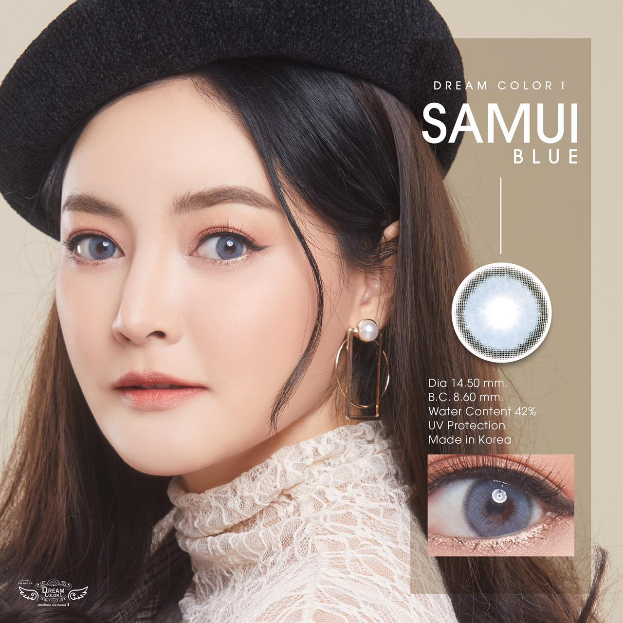 Dreamcolor Samui Blue